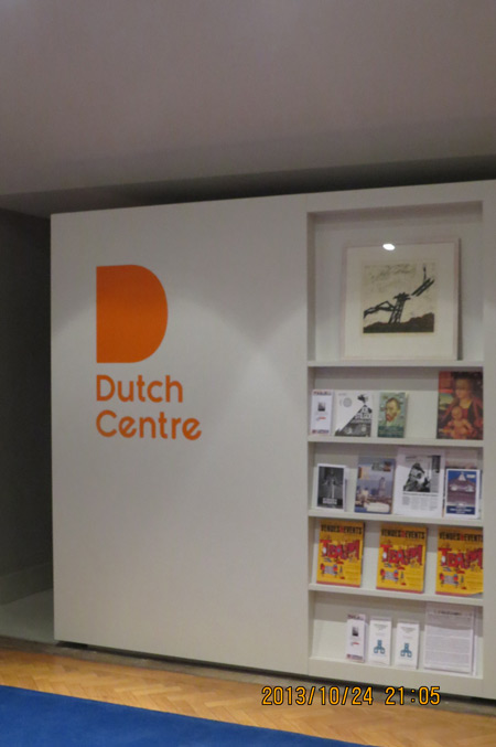 Dutch Centre