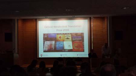 Oxford-Weidenfeld Translation Prize shortlist